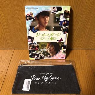 ポーチ付き シークレット・ガーデン メイキングプラス+ DVD(TVドラマ)