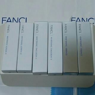 ファンケル(FANCL)のファンケル ホワイトニング化粧水乳液美容液しっとりセット 新品未開封(美容液)
