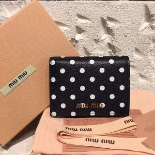 ミュウミュウ(miumiu)の★miumiu マテラッセ パール 財布 ミニ財布(財布)