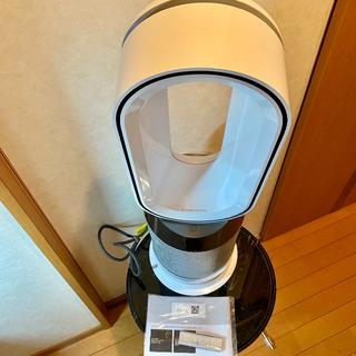 ダイソン(Dyson)のコツコツ様専用 HP04 Dyson 空気清浄ファンヒーター (空気清浄器)