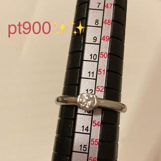お値下げ! 0.3ct UP ダイヤ プラチナ リング(リング(指輪))