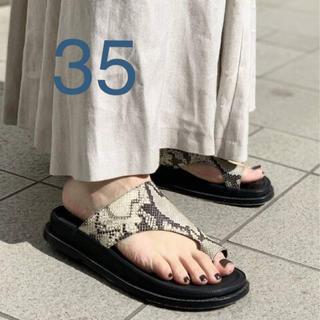L'Appartement DEUXIEME CLASSE - 7/12まで出品⭐️【MOHI/モヒ】パイソンボリュームソールトング 35