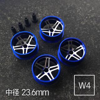 ミニ四駆 アルミホイール 4個セット (中径5Dスポーク)ダークブルー(模型/プラモデル)