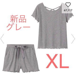 GU - 【新品】GU ジーユー★リブウエストリボンラウンジセット  グレー XL