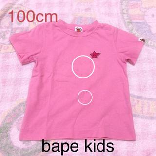 アベイシングエイプ(A BATHING APE)のBAPE KIDS Tシャツ 100cm bapeスター(Tシャツ/カットソー)