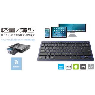 ELECOM - Bluetoothミニキーボード tk-fbp102 blue
