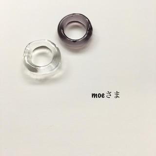 moeさま専用(リング)