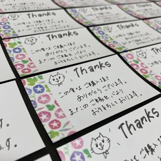 【オーダー可】あさがおマステ夏仕様手書きねこサンキューカード30枚セット(カード/レター/ラッピング)