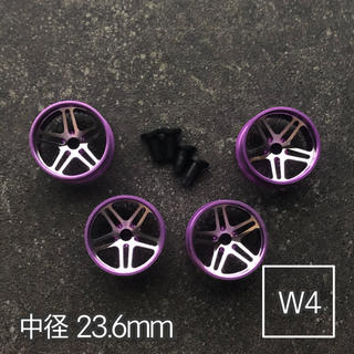 ミニ四駆 アルミホイール 4個セット (中径5Dスポーク)パープル(模型/プラモデル)