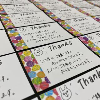 【オーダー可】ヨーヨーマステ夏仕様手書きうさぎサンキューカード30枚セット(カード/レター/ラッピング)