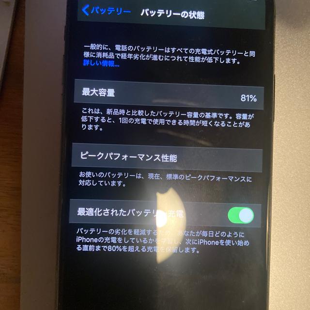 Apple(アップル)のiPhone X 本体のみ スマホ/家電/カメラのスマートフォン/携帯電話(スマートフォン本体)の商品写真