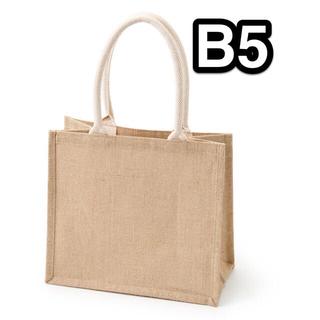 ムジルシリョウヒン(MUJI (無印良品))の無印良品 ジュートマイバッグ  B5 サイズ(トートバッグ)