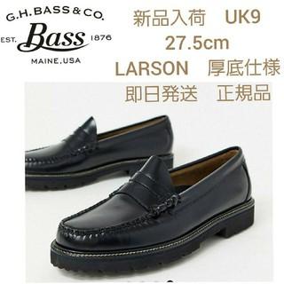 G.H.BASS - 【新品希少】厚底G.H.bassローファー ブラック UK9 27.5cm