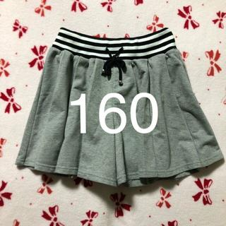 160 グレーのキュロットスカート(スカート)