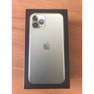 Apple - IPHONE 11 PRO 256GB