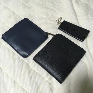 折りたたみ財布とキーケース(折り財布)