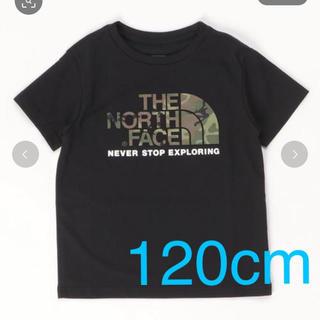 ザノースフェイス(THE NORTH FACE)の新品ノースフェイスロゴTシャツ キッズ120cm(Tシャツ/カットソー)