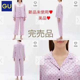 ジーユー(GU)の【完売品】♡新品未使用♡美品♡大人気♡GU♥︎パジャマ パープル ハート(パジャマ)