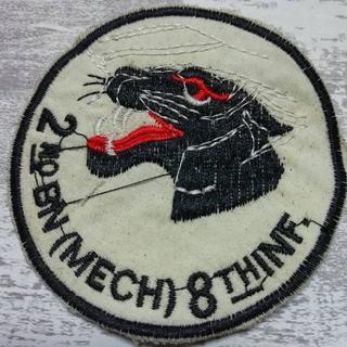 ◆TI62 ビンテージ ベトナム ワッペン 1枚 タイガー(その他)
