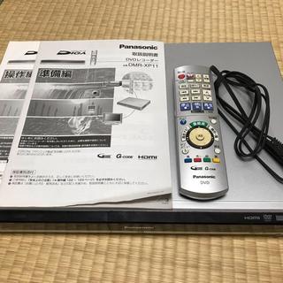 パナソニック(Panasonic)のパナソニック  DVDレコーダー DMR-XP11(DVDレコーダー)
