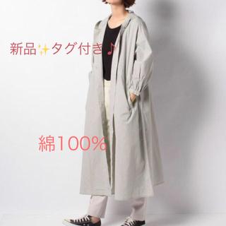 MAJESTIC LEGON - 新品✨定価9780円 マジェスティックレゴン   綿素材のフードコート