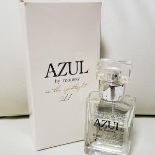 アズールバイマウジー(AZUL by moussy)の香水 AZULbymoussy 30ml(香水(女性用))