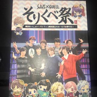 そりくべ祭 DVD(その他)