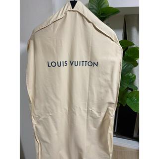 ルイヴィトン(LOUIS VUITTON)のLouis Vuitton ルイヴィトン 非売品 ハンガー ガーメント(ナイロンジャケット)