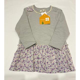 プティマイン(petit main)のconoco コノコ 小花柄ロンT 90cm(Tシャツ/カットソー)