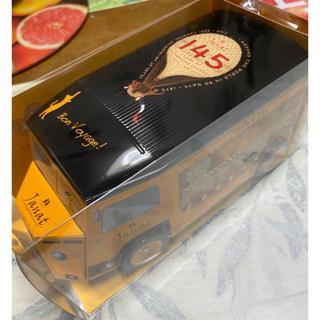 カルディ(KALDI)の【みんみん様専用】カルディ ジャンナッツ ティーキャラバンティン アソートセット(茶)