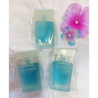 セール中♡ライジングウェーブ フリーライトブルー10ml×3本セット(香水(男性用))
