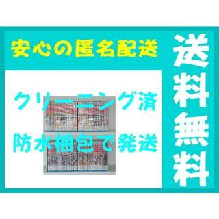 キン肉マン ゆでたまご [1-71巻 コミックセット/未完結](少年漫画)
