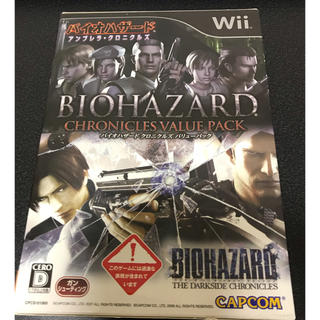 Wii - バイオハザード クロニクルズ バリューパック Wii