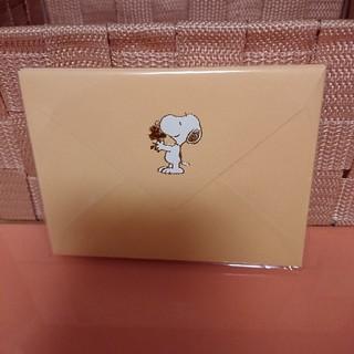 スヌーピー(SNOOPY)のスヌーピー ミニ封筒(カード/レター/ラッピング)