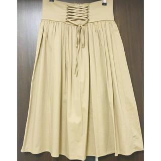 ザラ(ZARA)のZARA コルセット風スカート(ロングスカート)