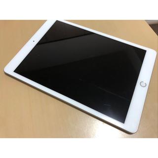 Apple - iPad 7世代 シルバー 刻印入りのため特価
