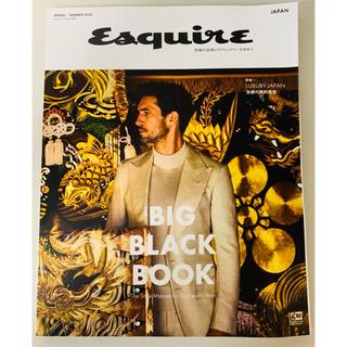 MEN'S CLUB 6月号増刊 Eaquire 2020年(ファッション)