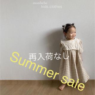 韓国子供服* Monbebe夏新作*チェック ワンピース(ワンピース)