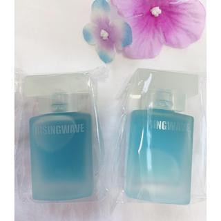 2本セット☆即購入OK!ライジングウェーブ フリーライトブルー10ml×2本(香水(男性用))