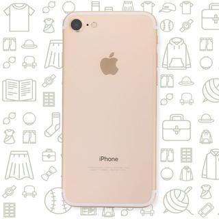iPhone - 【B】iPhone7/128/SIMフリー