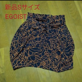 エゴイスト(EGOIST)の新品♡EGOISTミニスカート(ミニスカート)