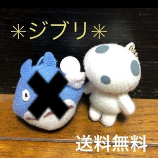 ジブリ(ジブリ)のジブリ キーホルダー ぬいぐるみ(キャラクターグッズ)