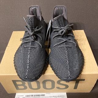 adidas - Adidas YEEZY BOOST 350 V2 BLACK
