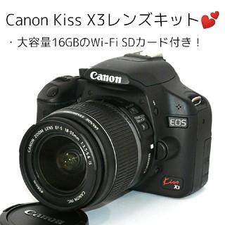 Canon - 【Canon】Wi-Fiでスマホへ転送♡EOS Kiss X3レンズキット