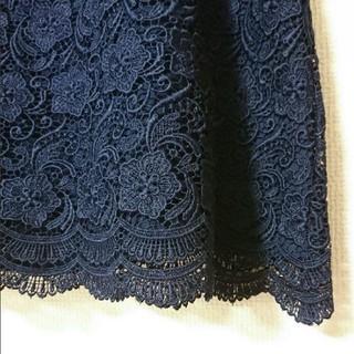 31 Sons de mode - 総刺繍スカート
