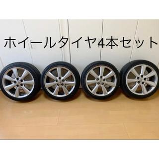 トヨタ(トヨタ)のトヨタ クラウン純正ホイール4本セット(タイヤ・ホイールセット)