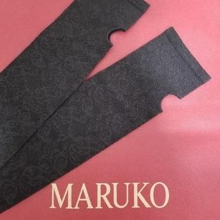 MARUKO - マルコ アームカバー UV