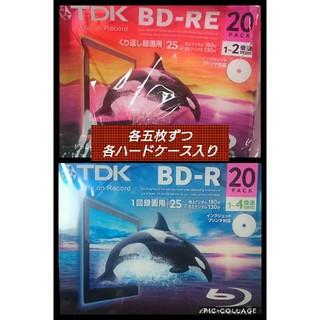 ティーディーケイ(TDK)のTDK BD-R BD-RE ハードケース入り各五枚ずつセット💓計10枚(その他)