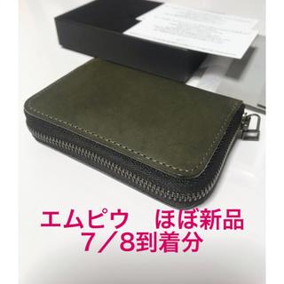エムピウ(m+)のほぼ新品 m+ zonzo エムピウ ゾンゾ ラウンドジップ  財布 ミネルバ(折り財布)