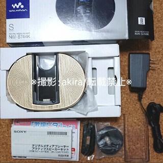 ウォークマン(WALKMAN)のソニー ウォークマン NW-S744K ゴールド スピーカー MP3 音楽再生(スピーカー)